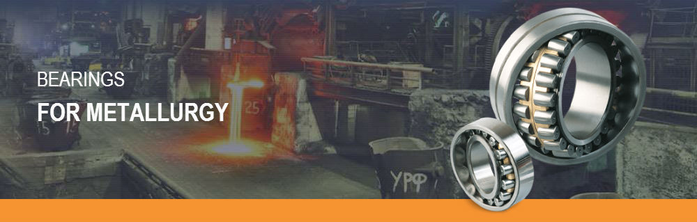 MPZ bearings for metallurgy